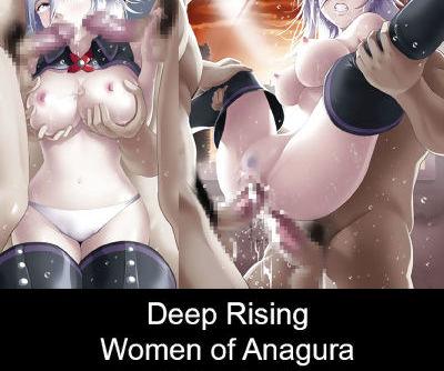 Anagura no Onna-tachi - Women of Anagura EPISODE 02