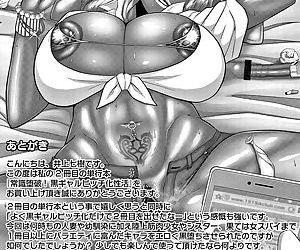 Joushiki Daha! Kuro Gal Bitch-ka Seikatsu - part 10