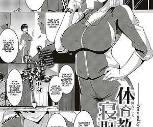 Taiiku kyoushi wa netori jouzu - The Gym Teacher Is Skilled at Netori