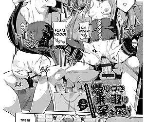 Hyoui Koukan - part 8