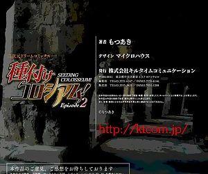 Tanetsuke Colosseum! Episode 2 - Conception Colosseum! 2 =LWB= - part 2