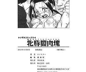 Mesubuta Kuragari no Nikukai - part 10