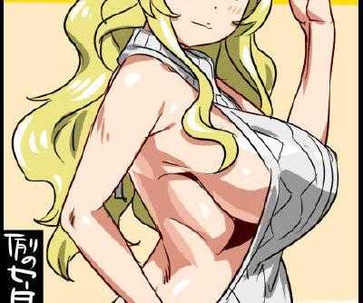 Kobayashi-san-chi no Maid Dragon Collection - part 2