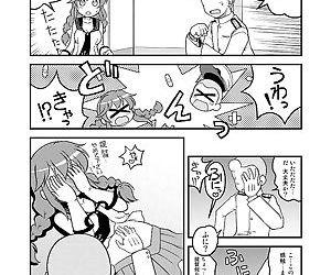 阿賀野型 2 - part 33