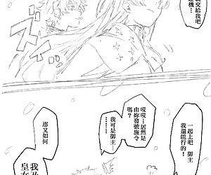 Fate Series Short Comics - Fate系列短篇漫畫 No.1~750 - part 15