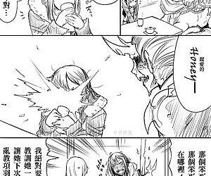 Fate Series Short Comics - Fate系列短篇漫畫 No.1~750 - part 33