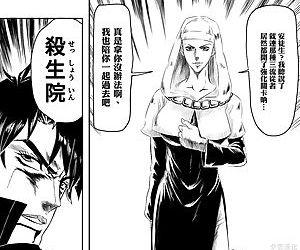 Fate Series Short Comics - Fate系列短篇漫畫 No.1~750 - part 35