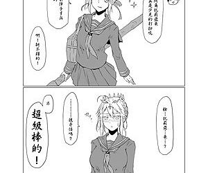 Fate Series Short Comics - Fate系列短篇漫畫 No.1~750 - part 37