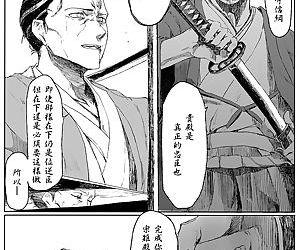 Fate Series Short Comics - Fate系列短篇漫畫 No.1~750 - part 37