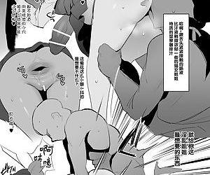 Blend S Junyuubu + Omake - part 2
