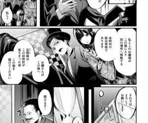 COMIC Kairakuten BEAST 2017-12 - part 2