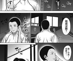 Natsu ga Owaru made Ouchi Hen - part 4