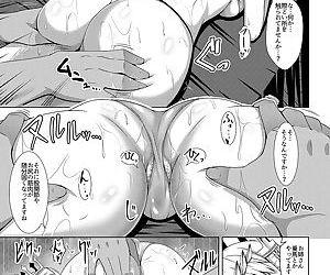 Chichiue ga Charao ni Oil Massage de Otosareru Hon