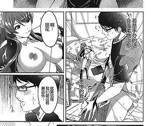 Koyoi Gohoushi ni Mairimasu - 今宵我来侍奉你