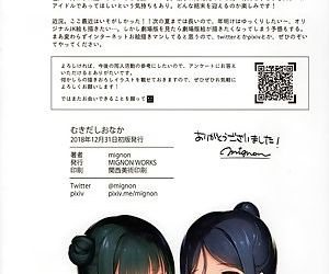 Mukidashi Onaka