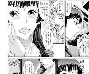 Dassai Nikuyokugurui ni Ochite - part 3