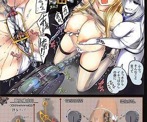 Senkan Warspite Jinmon Chousho