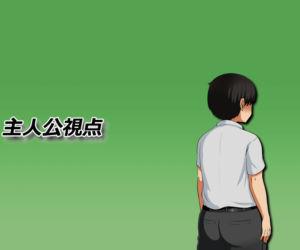Boku ga Koishita Sensei wa Yarichin ni Nerawaremashita. - part 16