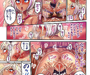 Nakama to Issen Koechau Hon ~Grablu Hen 2~
