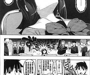 Fukutsu no Perorist - part 5