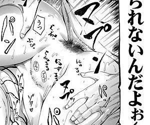 Kimochi Musume - part 5