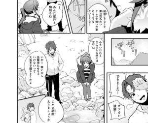 COMIC Shitsurakuten 2018-03 - part 3
