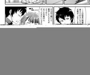 COMIC Shitsurakuten 2018-03 - part 5