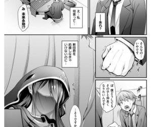 COMIC Shitsurakuten 2018-03 - part 7