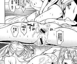 Yoru no Koibito - You are mine tonight... - part 9