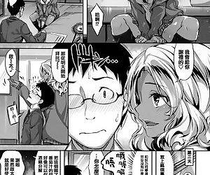 Zutto Daisuki - part 6