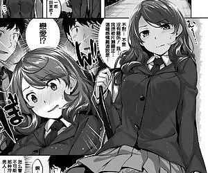 Zutto Daisuki - part 9
