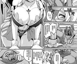 Aijou no Injoku Elf -Chinese - part 4