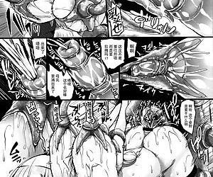 Aijou no Injoku Elf -Chinese - part 8