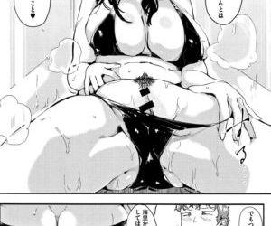 Honnou - part 7