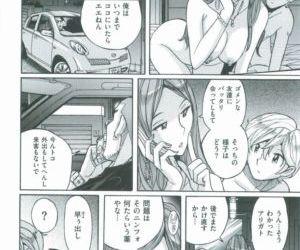 Nympho Maman Boshi Soukan - Mama no Shikyuu wa Boku no Mono - part 21