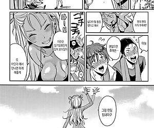 Nyan Nyan Shichau zo ! - part 2