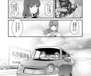 Rental Hitozuma Manaka-san ~Part Time Manaka-san 2~ - part 9