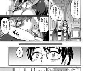 Shirushi - part 5
