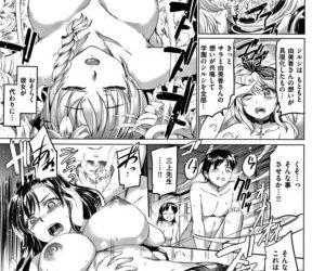 Shirushi - part 8