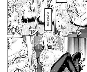 ERONA Orc no Inmon ni Okasareta Onna Kishi no Matsuro Ch. 1-5 - part 5
