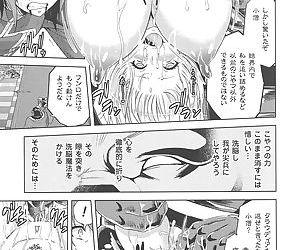 ERONA Orc no Inmon ni Okasareta Onna Kishi no Matsuro Ch. 1-5 - part 6