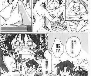 Akai Ito ga Tsunagaru Anata to KISS ga Shitai. - 很想要和紅細繩相繫的妳親吻擁抱一下。 - part 12