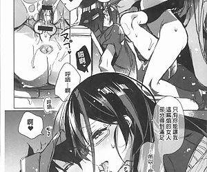 Akai Ito ga Tsunagaru Anata to KISS ga Shitai. - 很想要和紅細繩相繫的妳親吻擁抱一下。