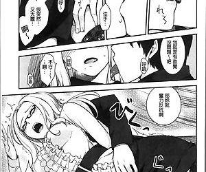Onnanoko no Ouchi H - 在女孩子她的家裡面愛愛 - part 6