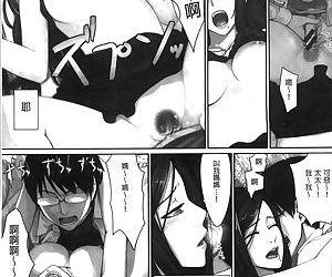 Onnanoko no Ouchi H - 在女孩子她的家裡面愛愛