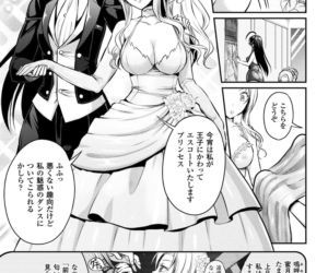 Curse Eater Juso Kuraishi - part 5