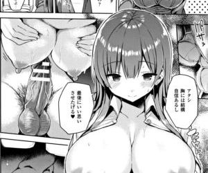 Hatsujou Switch ~ Otosareta Shoujo-tachi ~ - part 7