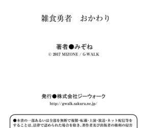 Zasshoku Yuusha Okawari