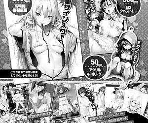 COMIC Shitsurakuten 2018-07 - part 15
