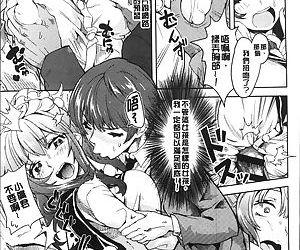Zettai Kimi to Sex Suru kara. - part 11